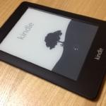 Kindle Paper Whiteを買ったら読書が趣味になりました