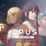 OPUS-地球計画を遊んでみた感想【OPUS Collection】