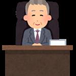 日本は労働力の宝庫!日本人ばかりを雇う経営者の思考