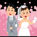 男女ともに未婚率が上昇中!お金以外の理由を徹底分析!