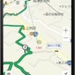 散歩ルートが分かる無料のウォーキングアプリ3選!