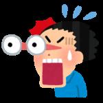 予想外の検索ワードで読まれてるブログ記事3選!